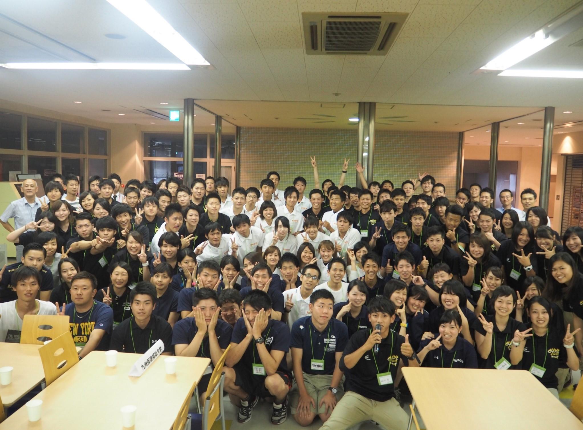 集合写真.九州集い2016.jpg