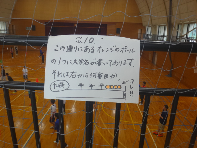DSC05896.JPG