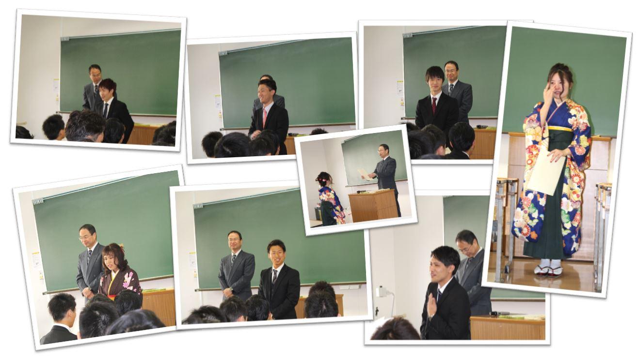 H28卒業式4.JPG
