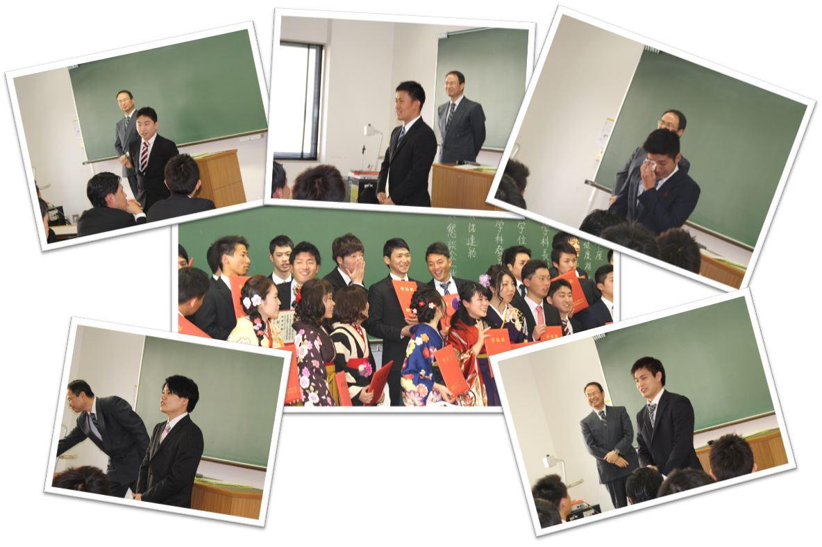 H28卒業式7.JPG