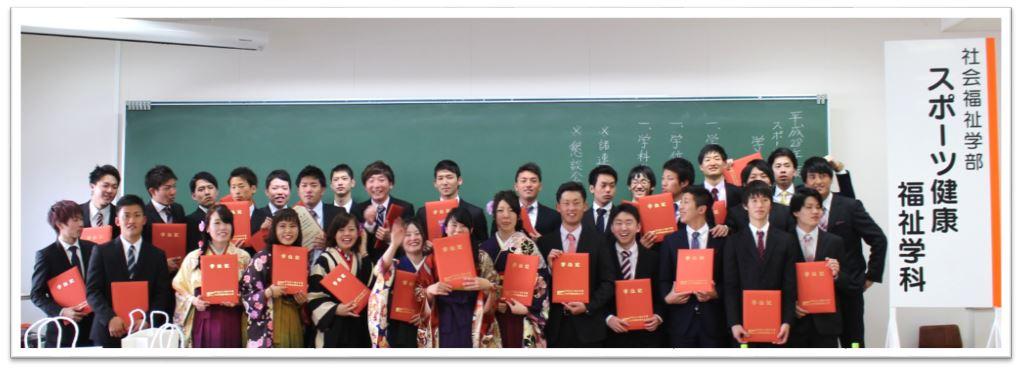 H28卒業式8.JPG