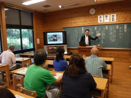 29_05_21+薬草教室+01