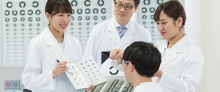 視機能療法学科