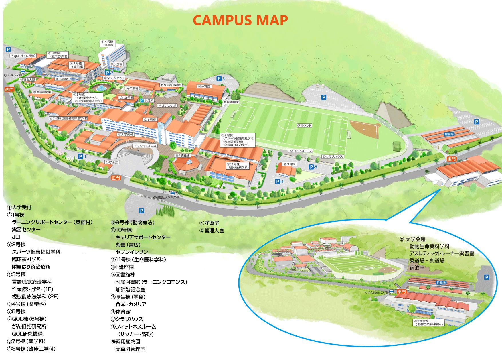 大学 福祉 九州 保健 九州保健福祉大学の情報満載|偏差値・口コミなど|みんなの大学情報